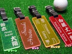 ゴルフキャディバッグ用ネームプレート・ネームタグ長方形名札【半透明パステルカラー】