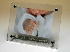 赤ちゃんのメモリアルフォトフレームtype1【L判用】
