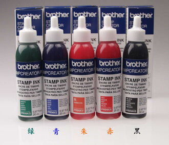 brother brother refill ink 20 ml into economical