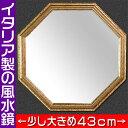 91078 main01