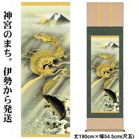 掛け軸:縁起画(霊峰昇鯉登竜門図)