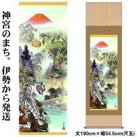掛け軸:縁起画(開運四神龍虎図)