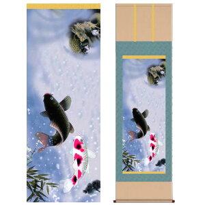 掛け軸【縁起画:夫婦昇鯉登龍門/D5-013】丈190cm×幅54.5cm(尺五)作家(戸田雲草)寸法:丈190cm×幅54.5cm(尺五) [掛け軸 正月/床の間 飾り/掛軸/縁起画/風水/竜/龍/昇鯉]