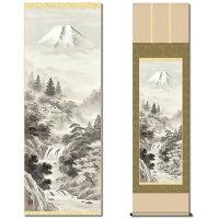 掛け軸:山水画(富士閑景)