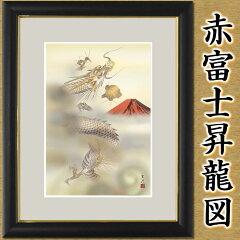開運画(赤富士昇龍図)