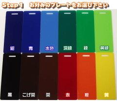 ゴルフキャディバッグ用ネームプレート・ネームタグ楕円名札【全12色から選べます】