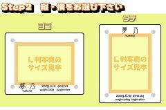 赤ちゃんのメモリアルフォトフレームtype1【L判用】[/母の日/母の日プレゼント/母の日ギフト]出産祝いに!【thanks】