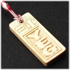 第一回三重県商工会議所青年部連合会伊勢大会記念品