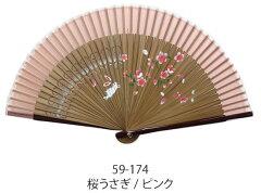 59048-59-114/115シルクペンテックス女性用扇子【波うさぎ】21cm和柄お祭り・贈り物に!