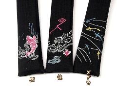 男性用扇子袋刺繍黒【鯉・龍・めだか】64017C-37〜39
