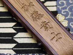 和字の例です