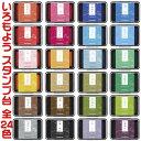 即納♪シャチハタ「いろもよう」スタンプアートにおすすめのスタンプパッド全24色♪【単品販売】消しゴムハンコやゴム印を使用した作品…