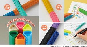 シヤチハタ 【アートラインBLOX蛍光マーカー】3色セット KTX-600/3W