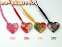 Heart1 wagara kara
