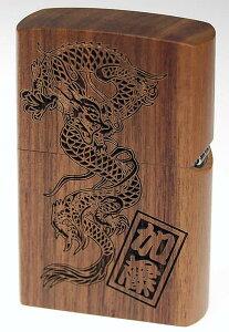 ウォールナット木製オイルライター(zippo社製では無いです)基本2営業日で発送■名入れ、家紋、梵字、龍などのオリジナル彫刻!豊富なデザイン・書体から作成♪+2200円で両面加工♪ジッ