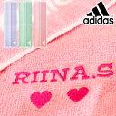 名入れ スポーツタオル かわいい アディダス adidas ブランド 可愛い かわいい レディース 女性 女子 彼女 先生 先輩 …