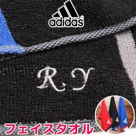 名入れタオル スポーツタオル 名入れ アディダス adidas ブランド 名前いり タオル ギフト 刺繍 プレゼント 卒業記念品 サッカー バスケ 卒団記念品 野球 バレーボール バレー 卒業 先生 プレゼント 部活 おめでとう プチギフト 卒団