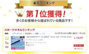 https://image.rakuten.co.jp/raimu-towel/cabinet/img/n-tl-ad9_04.jpg
