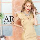 AngelR エンジェルアール[ワイドフリルスリーブレースデザインタイトミニドレス]ミニドレス タイト 袖あり ビジュー …
