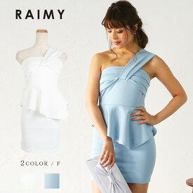 269590f06fb61 RAIMY レイミー ワンショルダーペプラムワンピースドレス ホワイト サックス  RAIMY レイミー ドレス ワンピース パーティードレス 結婚式  ワンピース 20代 30代 40代 ...