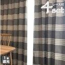 遮光裏地付ボーダー1級遮光カーテン&レースカーテン4枚セット【幅100×丈135,150,178,185,200cm】