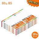 業務用ラミネートフィルムSG 80ミクロン B5サイズ 1000枚(100枚/箱×10箱)