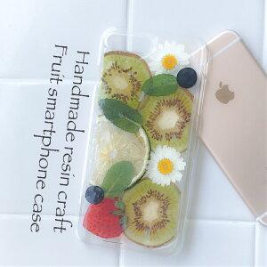 【送料無料/全機種対応】プレゼント フルーツ 押し花 押しフルーツ ハンドメイド スマホケース アイホン ハードケース iPhone スマホ iPhoneケース  キウイ ライム iPhone11 ケ