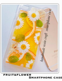 【送料無料/全機種対応】押しフルーツ ハンドメイド スマートフォンカバー 《ドライフルーツ オレンジ メイヤーレモン ミント ノースポール ファッション 手作り /iPhone iPhone8 iPhoneXR Xperia android ハードケース カバー 》