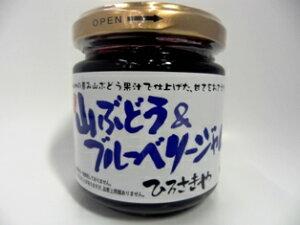 ひろさきや山ぶどうとブルーベリージャム1個から同梱できます。