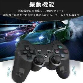 PS3 ワイヤレスコントローラー 振動機能 Bluetooth接続 PS3 コントローラー ワイヤレス振動機能 人間工学 高耐久ボタン PS3周辺機器 yxsb001