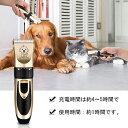 ペット用品 ペット バリカン 犬 猫 バリカン 低騒音 低振動 高精度 切れ味抜-群 USB給電  毛剃り トリマー シェーバー 自宅用 プロ用 …
