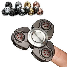 【ハンド スピナー フィジェット 指 スピナー 指のこま Hand spinner 脳トレー ストレス 解消 大人 子供 集中力を高める ヒュンヒュン クルクル EDC リラックス グッズ Hand Fidget Spinner Focus Toy aluminum alloy メール便送料無料】