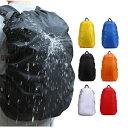【リュックカバー 防水 レインカバー 梅雨対策 雨よけ グッズ 軽量 コンパクト 防雪 防塵 ザックカバー ナイロン素…