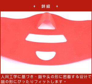 【立体形状3Dエクササイズマスク】もっとほうれい線エキスパンダー