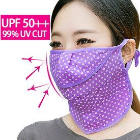 UVカット フェイスカバー マスク 花粉フェイスマスク 対策 日焼け防止 日焼け 対策 日よけマスク 紫外線カット 息苦しくない レディース 自転車・ガーデニング・ランニング メール便送料無料