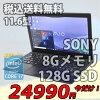 中古パソコンT530
