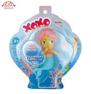 小さなマーメイドの水てっぽう XOXO たこ タコ 水鉄砲 みずてっぽう バストイ キッズ 子供 おもちゃ お風呂 玩具 プレゼント ギフト 誕生日 低学年 未就学