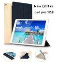 New iPad pro 12.9 ケース 2017 手帳型 iPad pro 12.9インチ カバー 超軽量 薄い 高級PUレザー 三つ折 スタンド オートスリープ機能 新しいiPad 2017版専