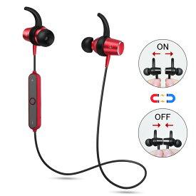 Bluetooth イヤホン スポーツ仕様 ランニング マグネット ON/OFF機能搭載 ワイヤレス ヘッドホン 両耳 カナル型 高音質 APT-X対応 ブルートゥース イヤホン マイク付き 防水 防塵 防汗 軽量 iPhone、Android各種対応 イヤホン