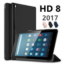 NEW Fire HD 8 ケース 2017 第七世代 超薄型 fire HD 8 カバー 手帳型 軽量型 三つ折り ケース オートスリープ スタンドケース 高...