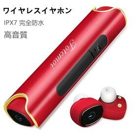 ブルートゥース ワイヤレス イヤフォン スポーツ防水Bluetooth4.2 高音質 小型 スポーツ 片耳 両耳 ランニング 通話可 マイク内蔵 ヘッドセット コンパクトIOS Andoroid 対応 プレゼント ギフト最適