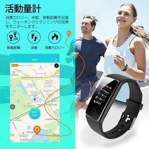 スマートウォッチ活動量計心拍計歩数計IP67防水Bluetooth4.0USB充電スマートブレスレット着信通知電話通知SMS通知消費カロリー睡眠検測アラーム時計iphoneiOS&Android日本語APP対応