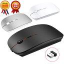 【マウス・静音】 ワイヤレスマウス 超薄型 静音 無線 マウス 省エネルギー 2.4GHz 3DPIモード 高精度 持ち運び便利 …