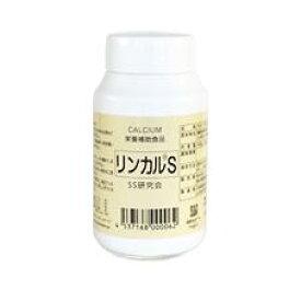 リンカルs 【送料無料・正規品】 カルシウム加工食品 30日分 男の子産分けカルシウム (林卡尔) 日本正規品