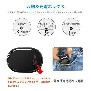 Bluetoothイヤホン高音質ブルートゥースイヤフォン小型スポーツイヤホンワイヤレスランニング音楽通話可ハンズフリーマイク内蔵ヘッドセットイヤーフックコンパクトiPhone7plus6SGalaxyAndoroid対応防水/防汗