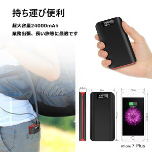 10000mAhモバイルバッテリー軽量薄型大容量2台同時充電可能2.1AスマホバッテリーLEDライト付き急速充電器iphone7iPhone6siPhone6iPhoneSEiPhone5SXperiaGalaxyAQUOSAndroidスマホ充電器iphoneiPadAiriPadminiaudocomosoftbank白黒