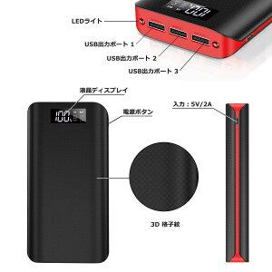 【即納】10000mAhモバイルバッテリー軽量薄型大容量2台同時充電可能2.1A出力スマホバッテリーLEDライト付き急速充電器iphone7iPhone6siPhone6iPhoneSEiPhone5SXperiaGalaxyAQUOSAndroidスマホ充電器iPadAiriPadminiaudocomosoftbank白黒