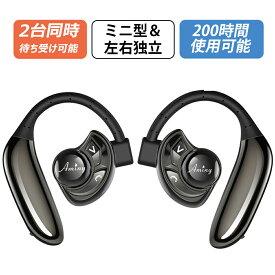 【200時間使用可能】 ワイヤレスイヤホン Bluetooth イヤホン ブルートゥースイヤホン 耳かけ式片耳 両耳 イヤホン ハンズフリー 防水防汗 スポーツ ランニング 自動ペアリング 高音質 通話可 マイク内蔵 イヤーフック コンパクト