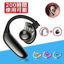 【200時間使用可能】ワイヤレスイヤホン Bluetooth イヤホン ブルートゥースイヤホン 片耳 イヤーフック型 バッテリー…