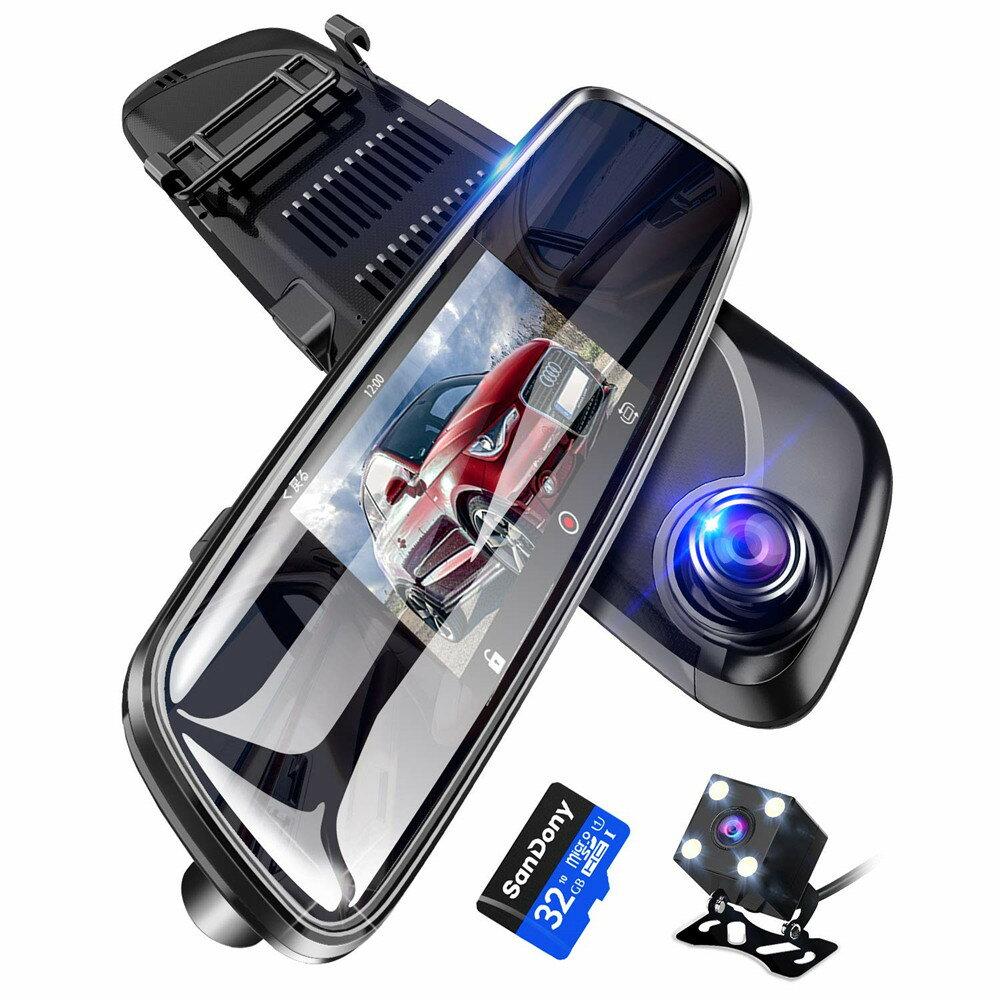 【最新版・32Gカード付】 ドライブレコーダー ミラー 前後カメラ バックミラー型 ドラレコ 2カメラ タッチパネル 1296PフルHD 高画質 Gセンサー 駐車監視 ループ録画 WDR/HDR技術 防水 日本語システム 車載カメラ ドライブレコーダー